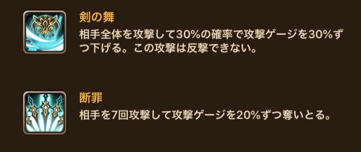 f:id:ryu-chance:20200801214445j:plain