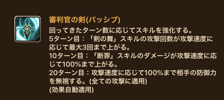 f:id:ryu-chance:20200801214447j:plain