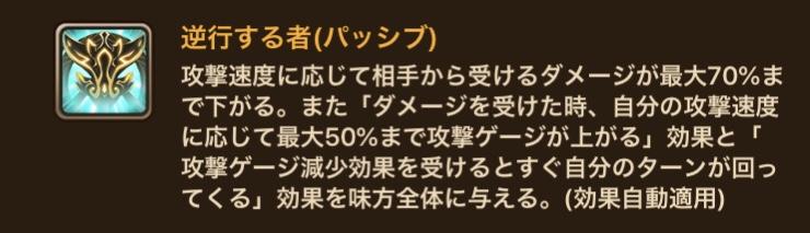 f:id:ryu-chance:20200801214449j:plain