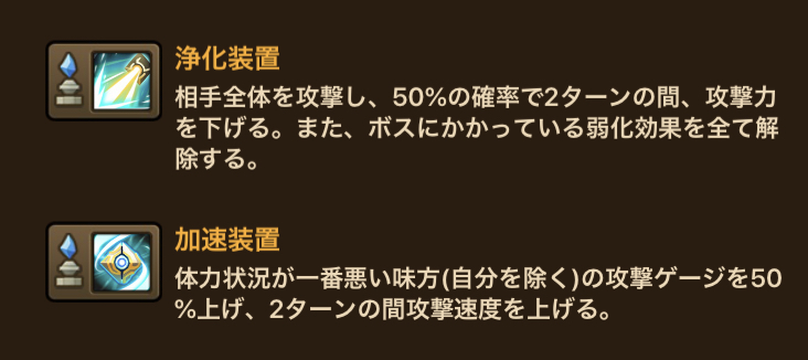 f:id:ryu-chance:20200801214452j:plain