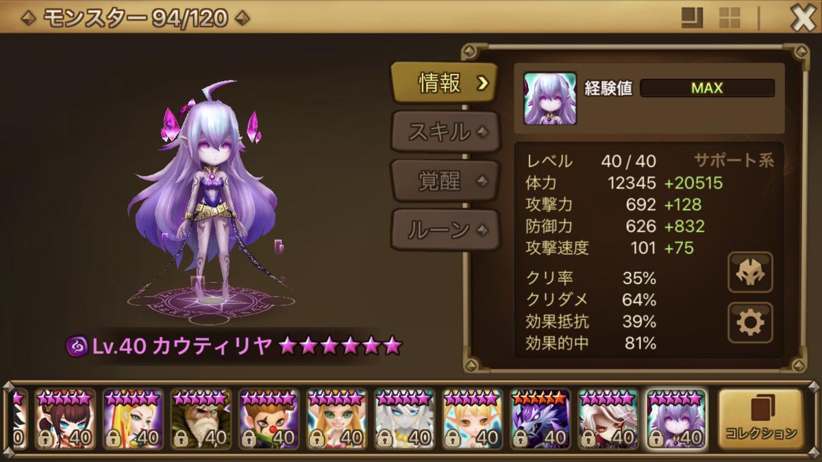 f:id:ryu-chance:20200802132921p:plain
