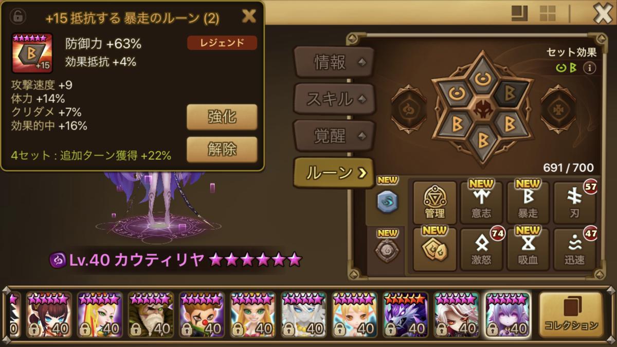 f:id:ryu-chance:20200802140756p:plain