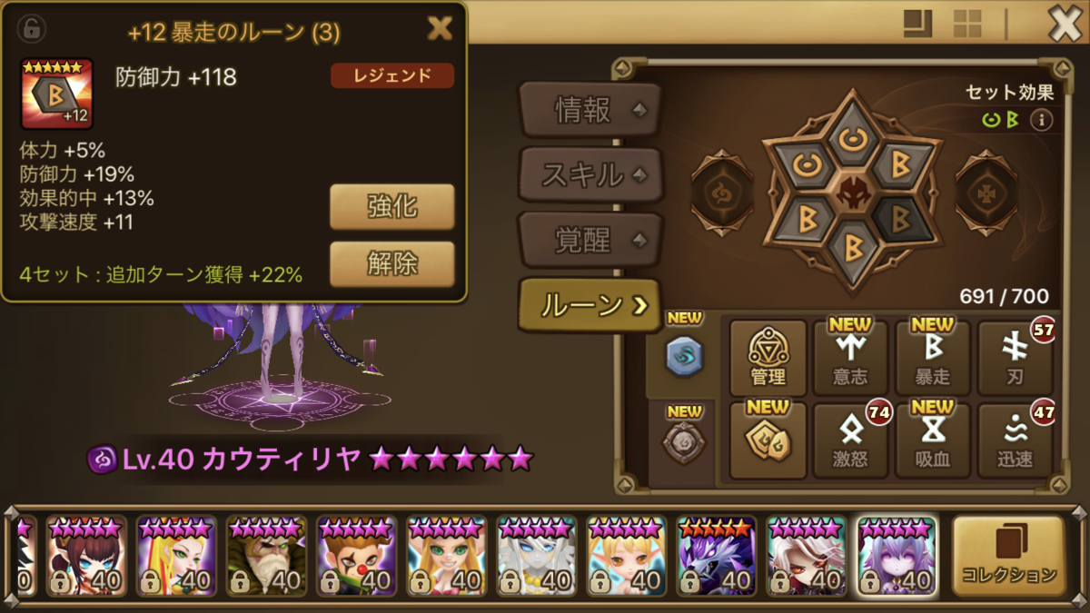 f:id:ryu-chance:20200802140759p:plain