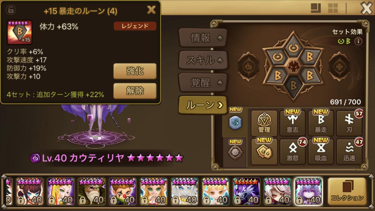 f:id:ryu-chance:20200802140800p:plain
