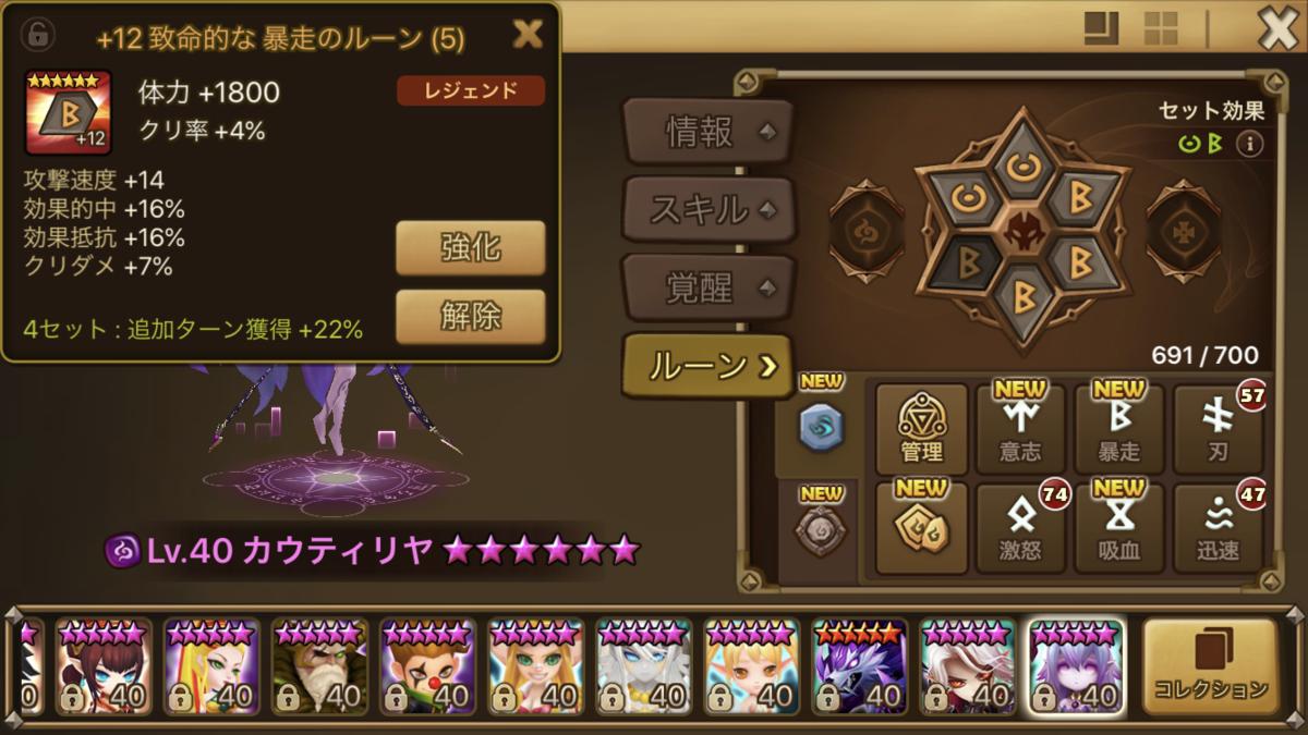 f:id:ryu-chance:20200802140803p:plain