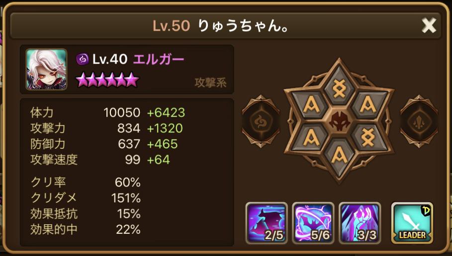 f:id:ryu-chance:20200808181308j:plain