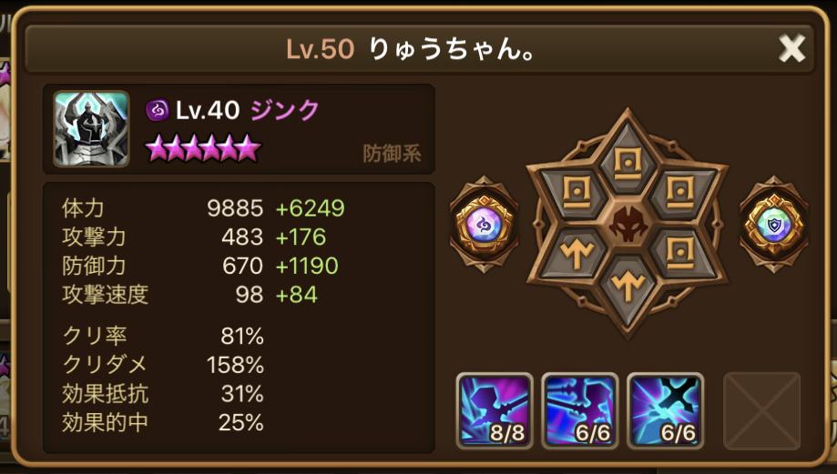 f:id:ryu-chance:20200808181554j:plain