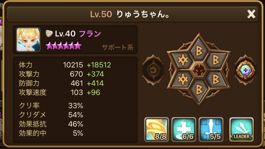 f:id:ryu-chance:20200808181922j:plain
