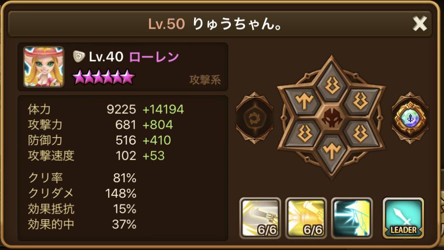 f:id:ryu-chance:20200808182208j:plain