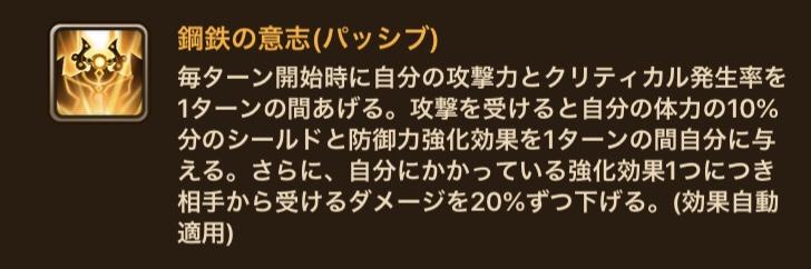 f:id:ryu-chance:20200808182536j:plain