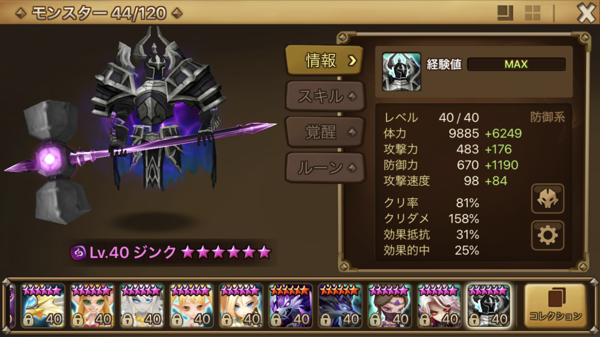 f:id:ryu-chance:20200811162626p:plain