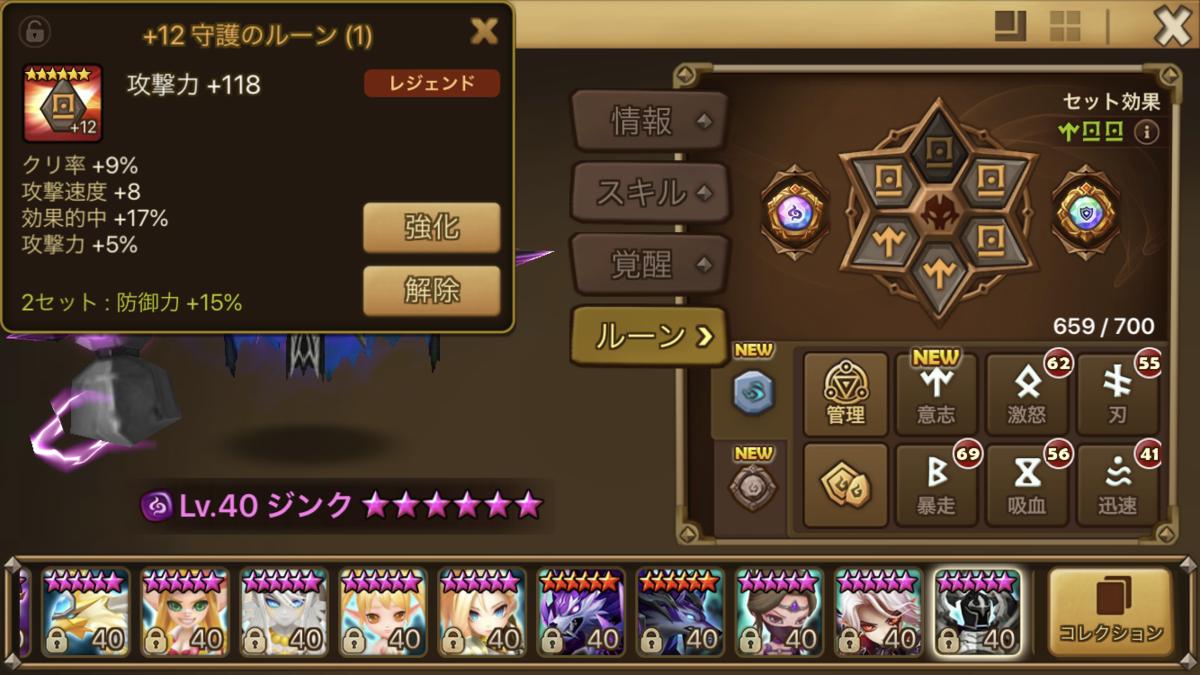 f:id:ryu-chance:20200811162628p:plain