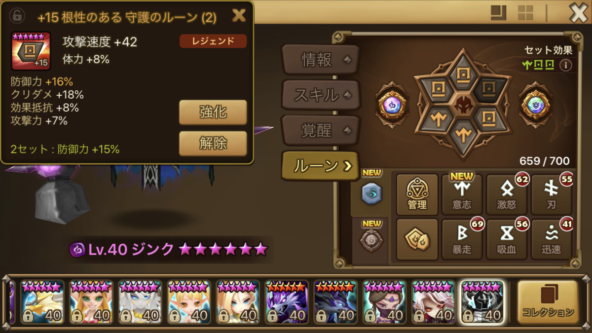 f:id:ryu-chance:20200811162630p:plain