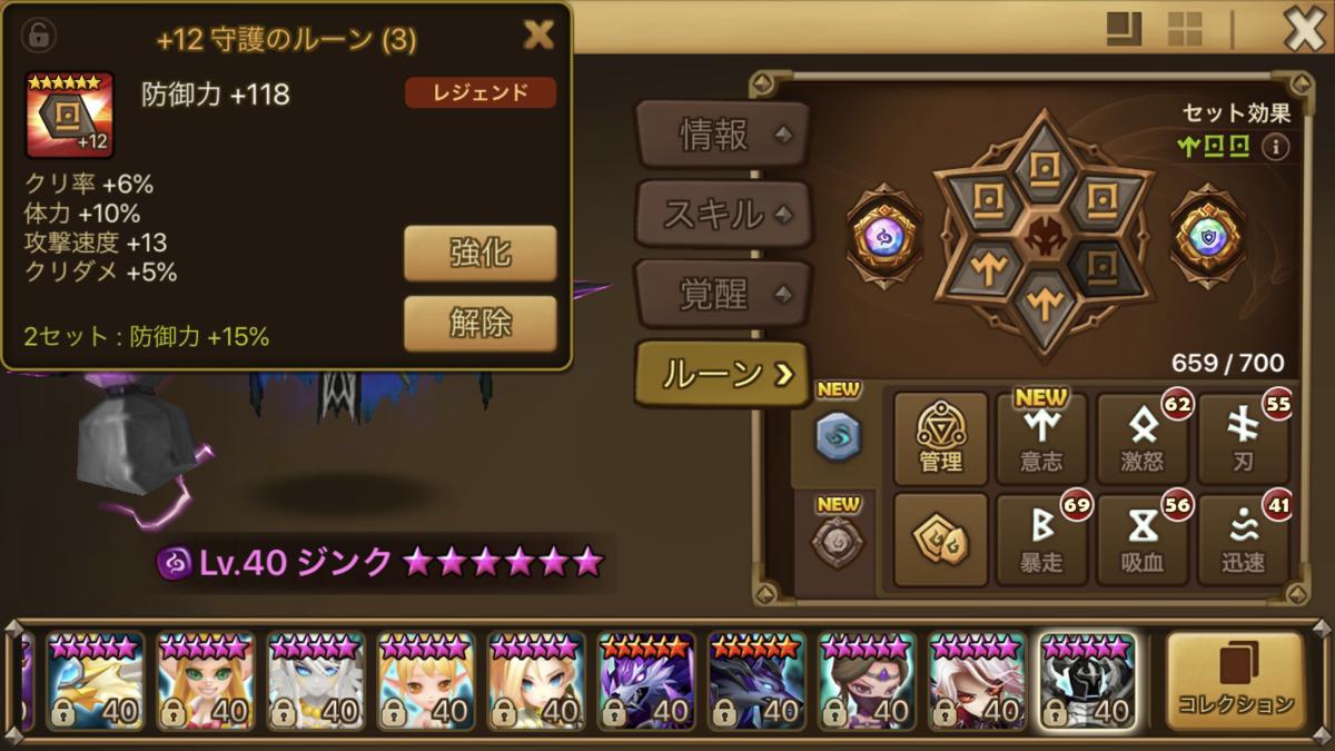 f:id:ryu-chance:20200811162632p:plain