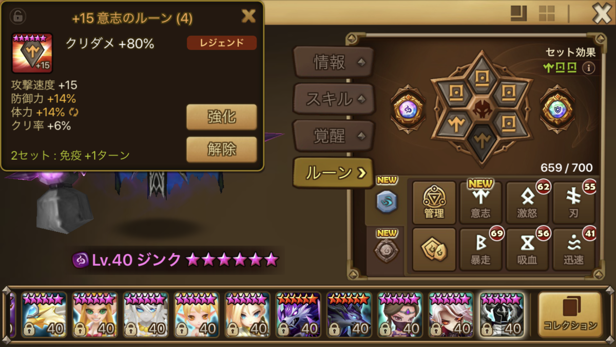 f:id:ryu-chance:20200811162634p:plain