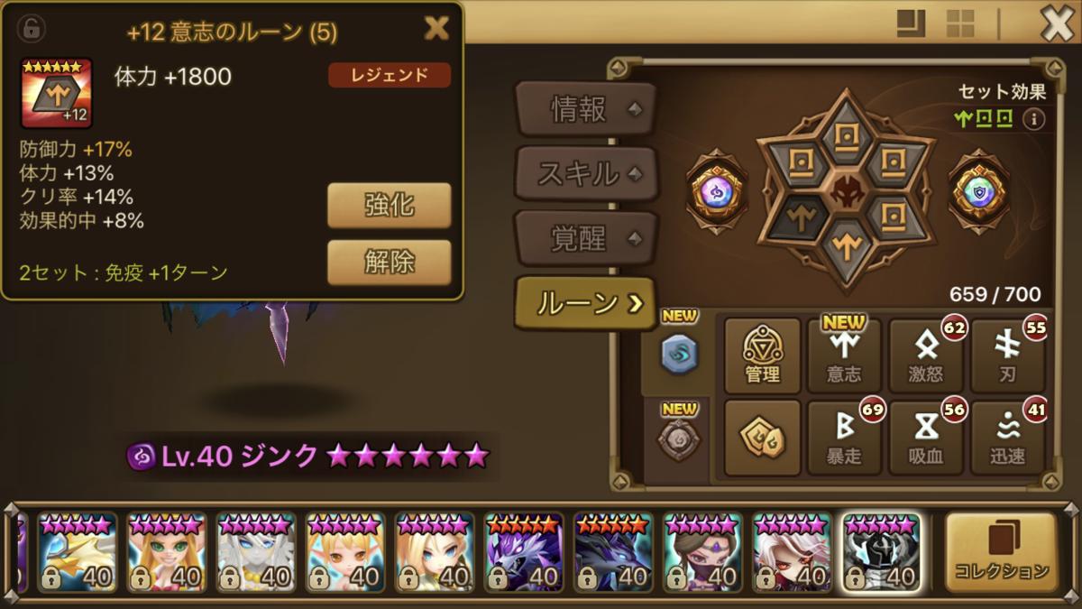 f:id:ryu-chance:20200811162636p:plain