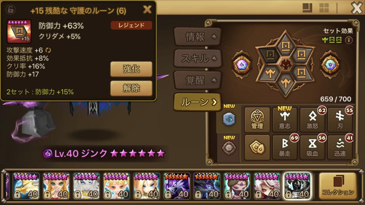 f:id:ryu-chance:20200811162640p:plain