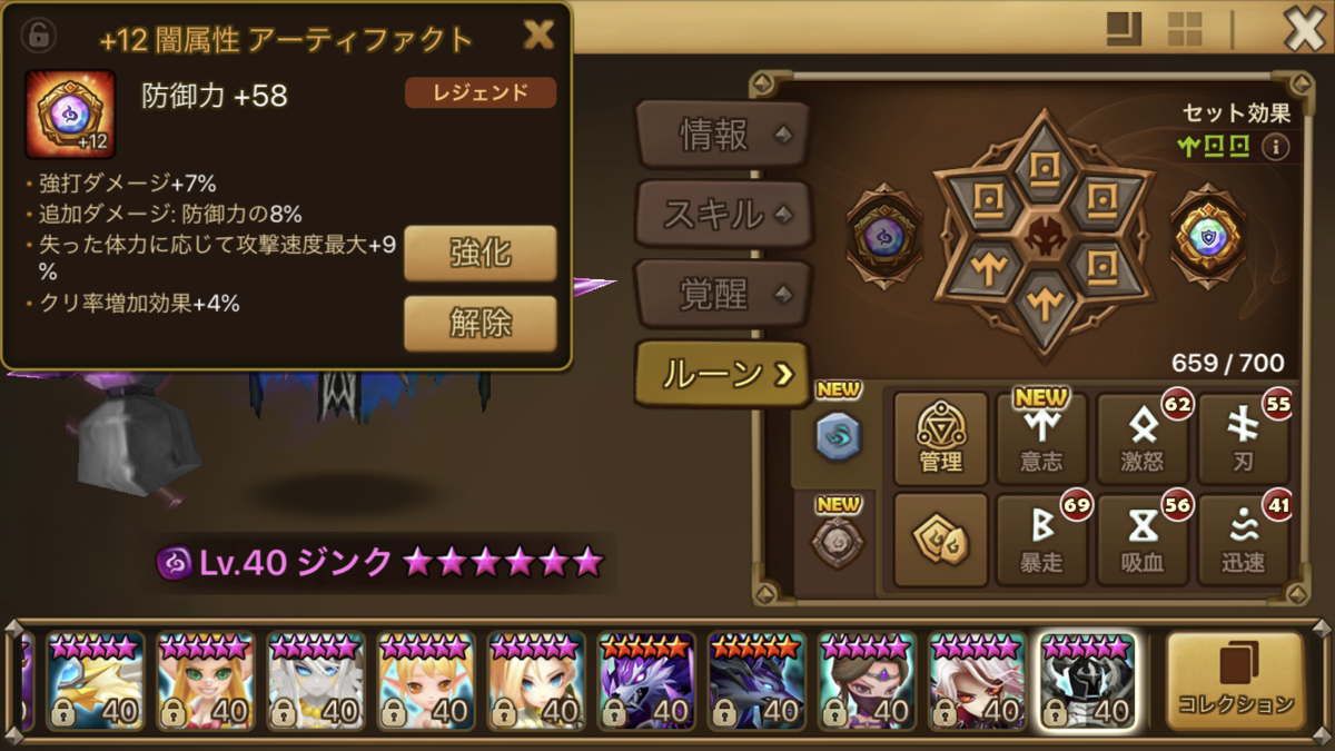f:id:ryu-chance:20200811162642p:plain