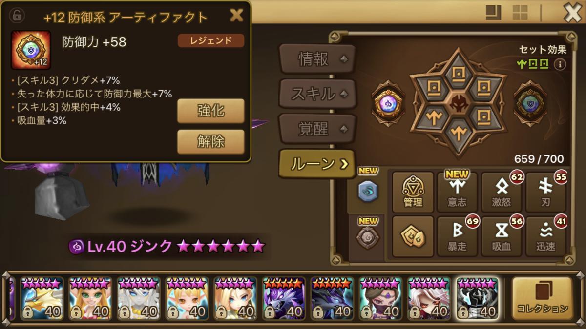 f:id:ryu-chance:20200811162644p:plain