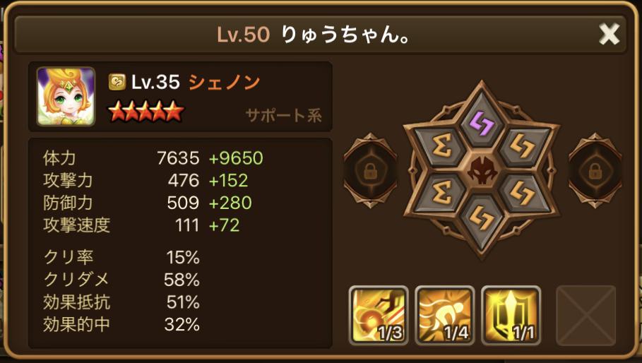 f:id:ryu-chance:20200815135557j:plain