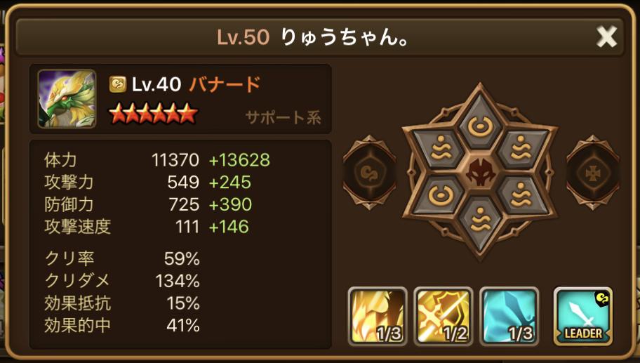 f:id:ryu-chance:20200815140106j:plain