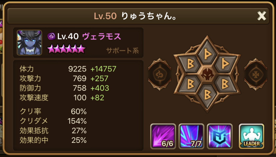 f:id:ryu-chance:20200815140509j:plain