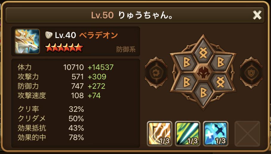 f:id:ryu-chance:20200815140917j:plain