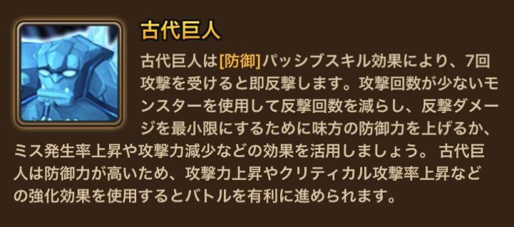 f:id:ryu-chance:20200815141641j:plain