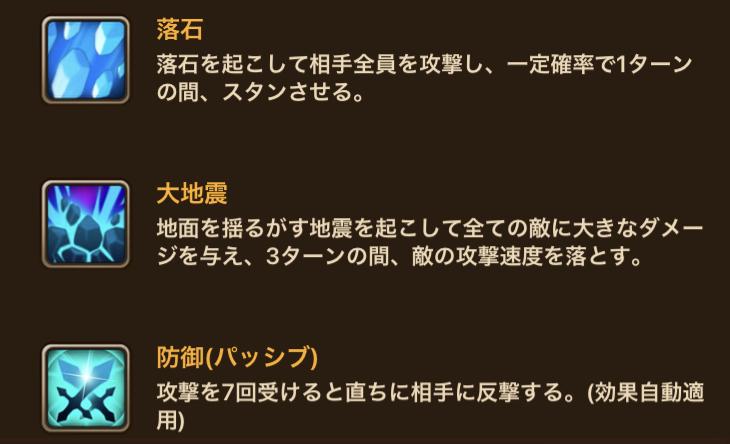 f:id:ryu-chance:20200815141643j:plain