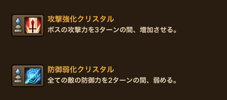 f:id:ryu-chance:20200815141645j:plain