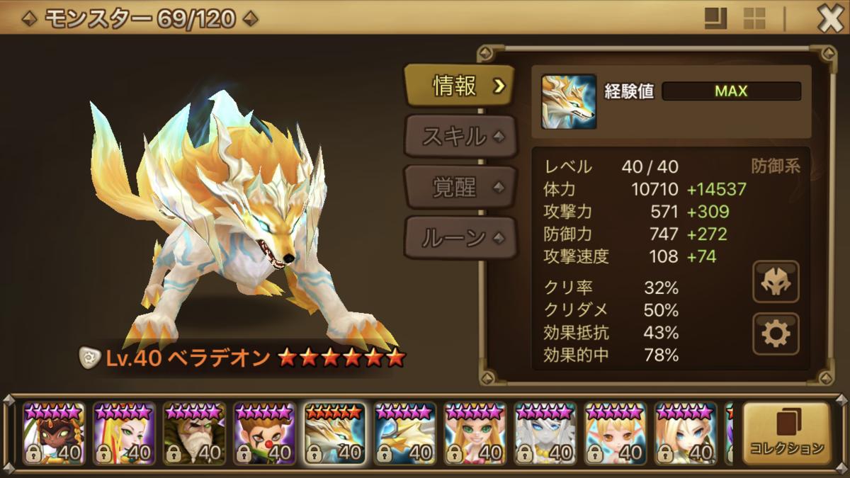 f:id:ryu-chance:20200815161250p:plain