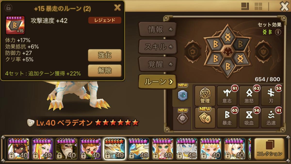 f:id:ryu-chance:20200815161254p:plain
