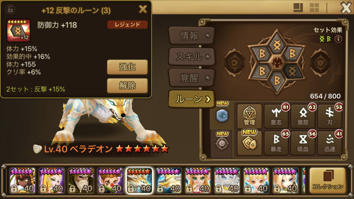 f:id:ryu-chance:20200815161255p:plain
