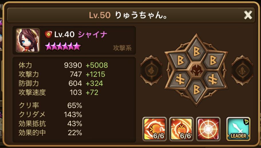 f:id:ryu-chance:20200823192250j:plain