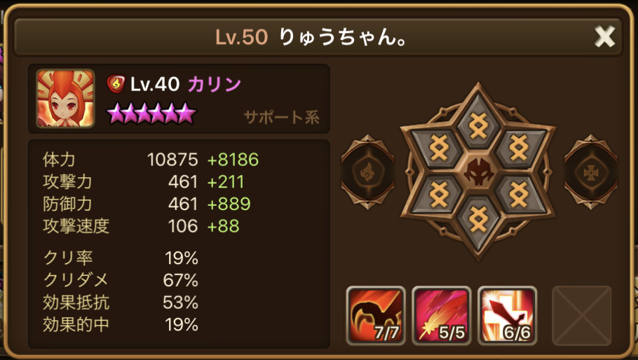 f:id:ryu-chance:20200823192258j:plain
