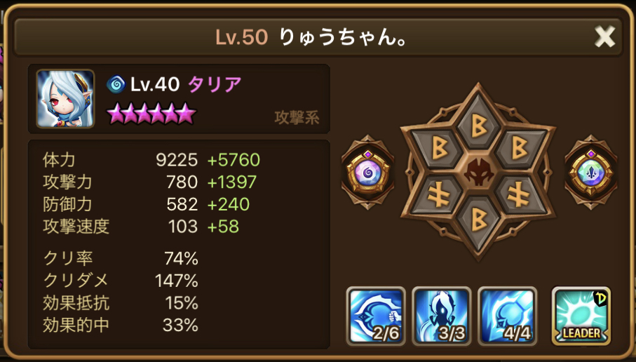 f:id:ryu-chance:20200823192302j:plain