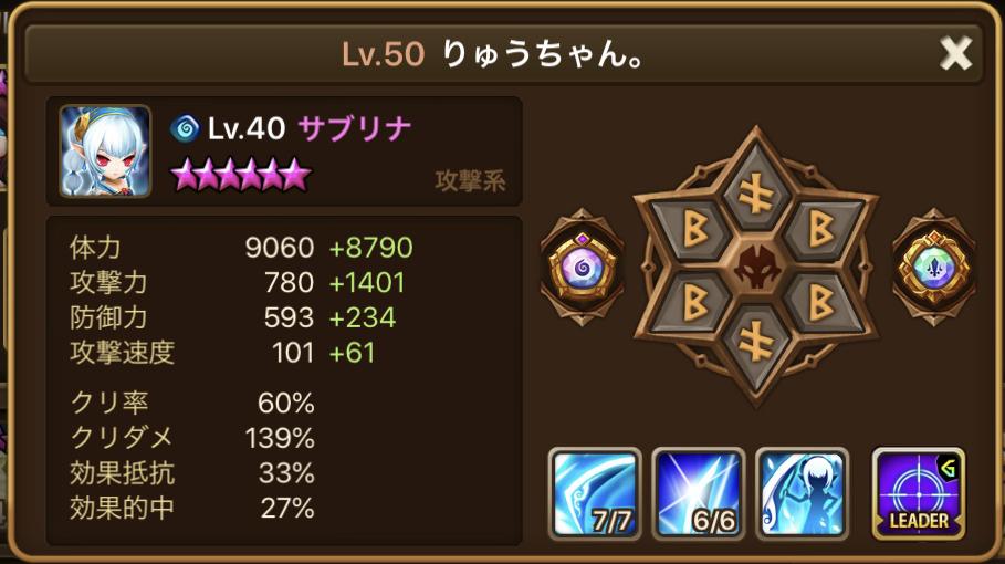 f:id:ryu-chance:20200823192304j:plain