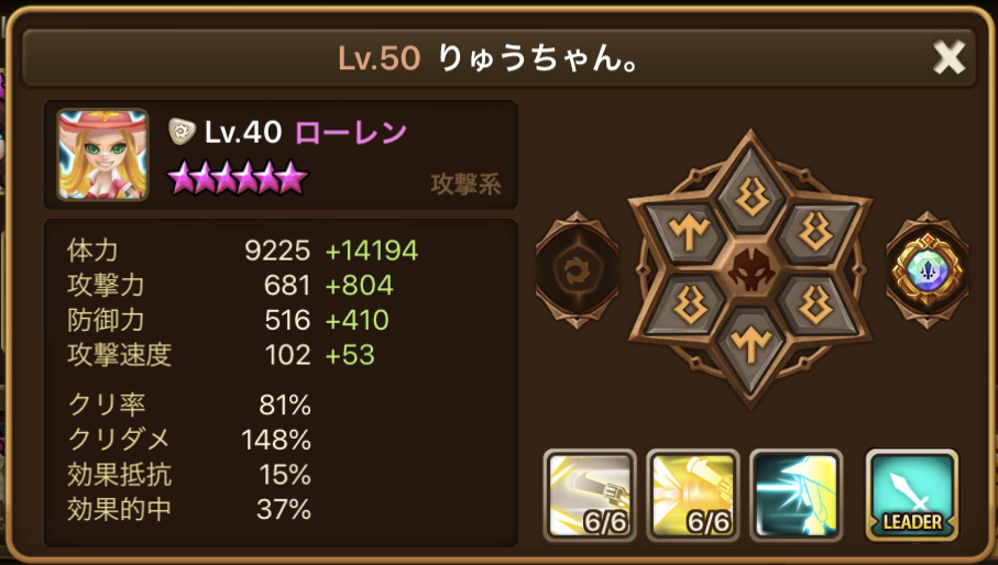 f:id:ryu-chance:20200823192306j:plain