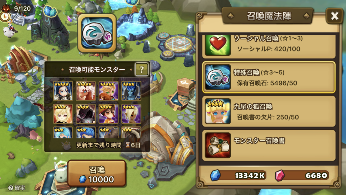 f:id:ryu-chance:20200824214225p:plain