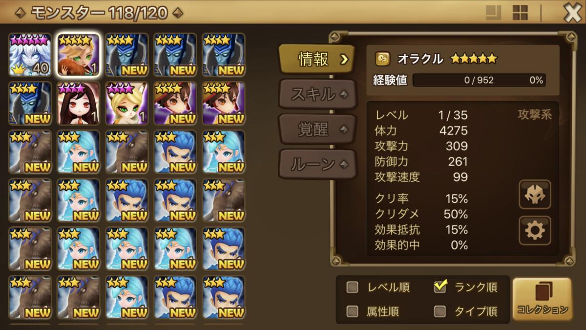 f:id:ryu-chance:20200824214303p:plain