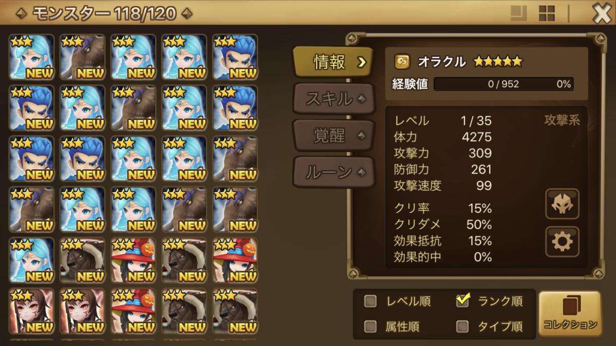 f:id:ryu-chance:20200824214306p:plain