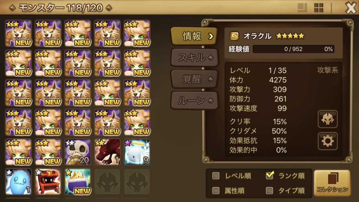 f:id:ryu-chance:20200824214315p:plain