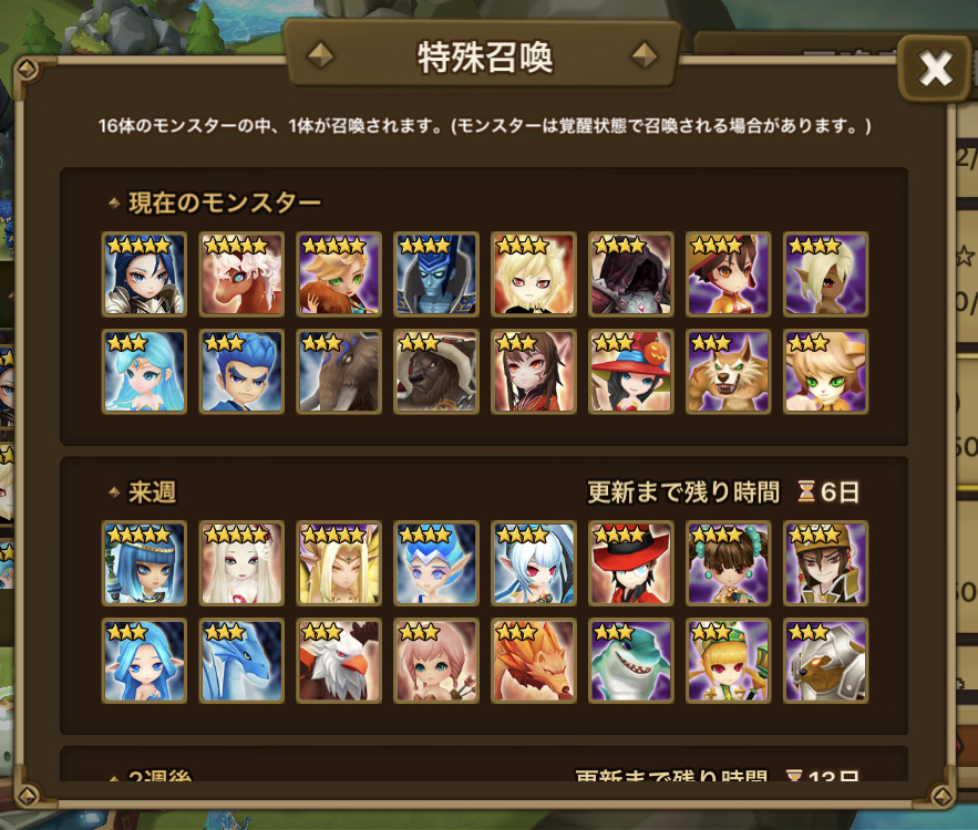 f:id:ryu-chance:20200824214656j:plain