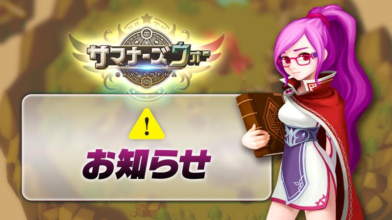 f:id:ryu-chance:20200831214549p:plain