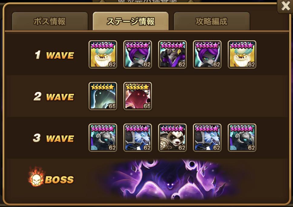 f:id:ryu-chance:20200905190520p:plain