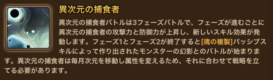 f:id:ryu-chance:20200905190943p:plain