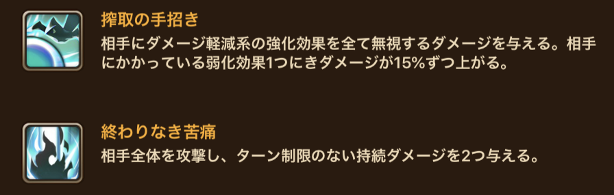f:id:ryu-chance:20200905191011p:plain