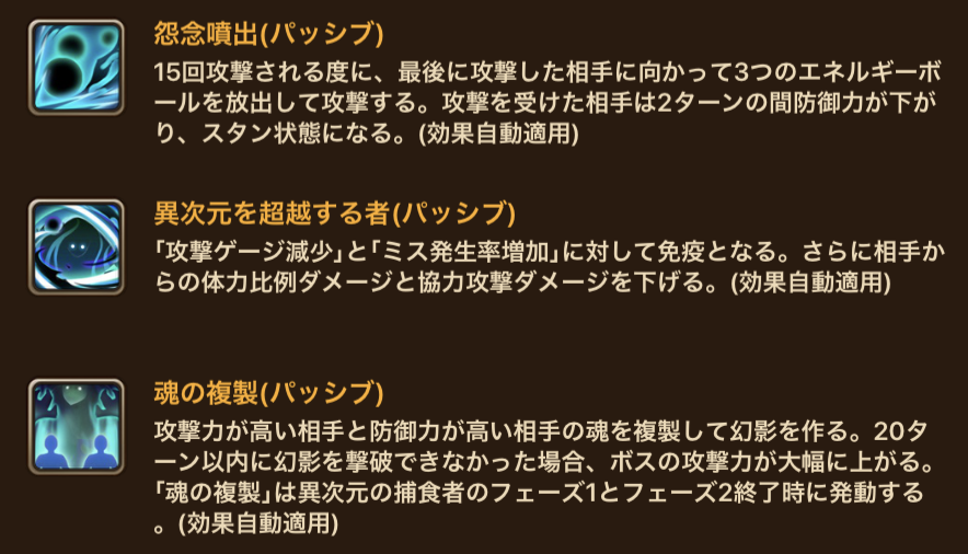 f:id:ryu-chance:20200905191032p:plain