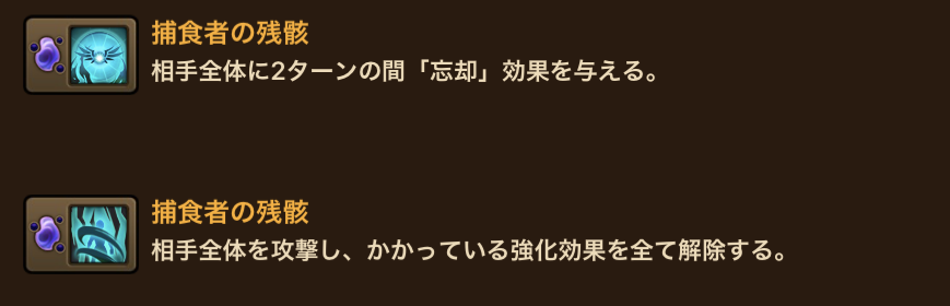f:id:ryu-chance:20200905191052p:plain