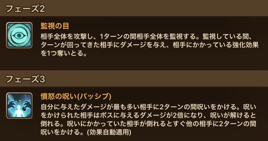 f:id:ryu-chance:20200905191115p:plain
